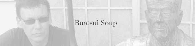 Buatsui Soup | コリン・ジョイスのブログ