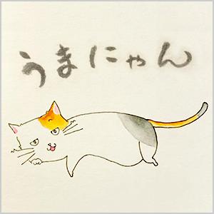 高級魚100連発 | 藤原昌髙 ふじわら・まさたか